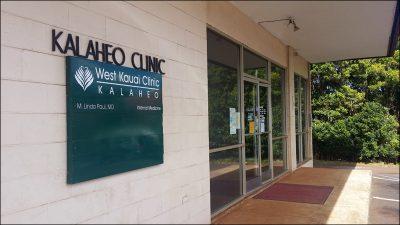 WKC - Kalaheo