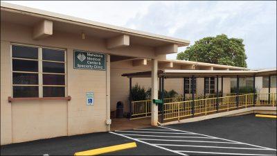 Mahelona Specialty Clinic