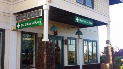 The Clinic at Poipu